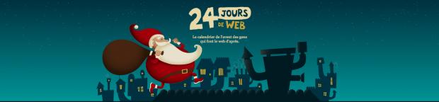 En-tête 24 jours du web
