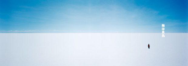 Publicité MUJI montrant un désert vide.